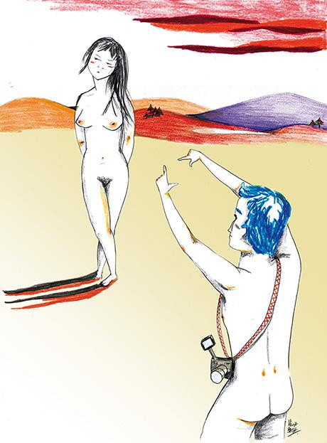 Ilustración: Vèlia Bach
