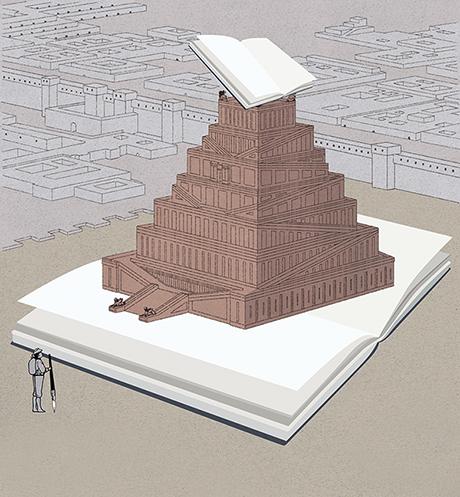 Ilustración: María Titos