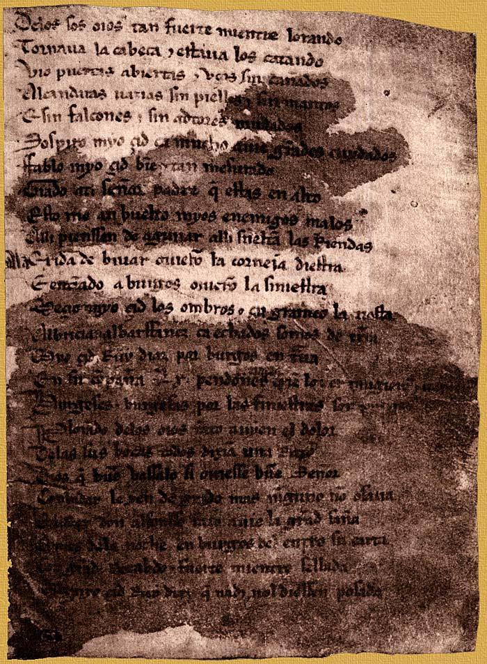 1er. folio del Cantar de Mío Cid. Tomada de www.cervantesvirtual.com