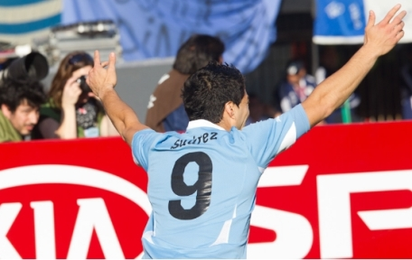 Copa América/www.ca2011.com