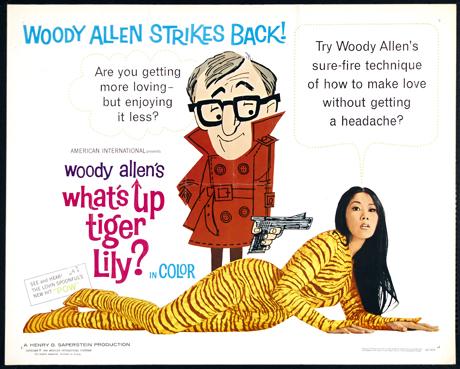 Cartel promocional de la primera película de Woody Allen.