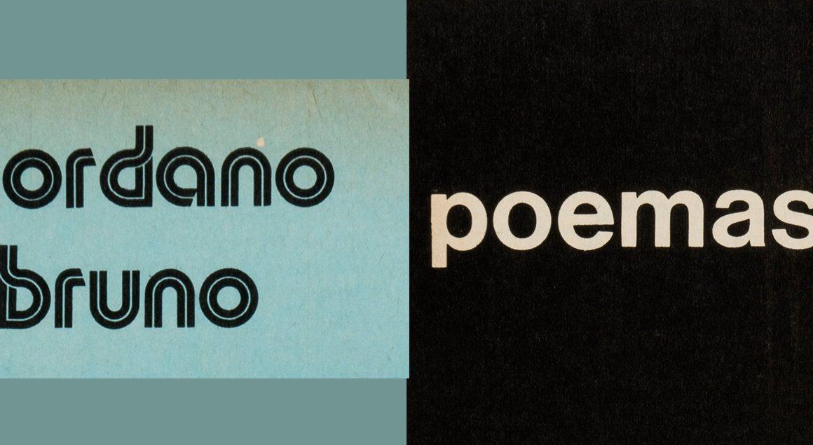Giordano Bruno: Poemas