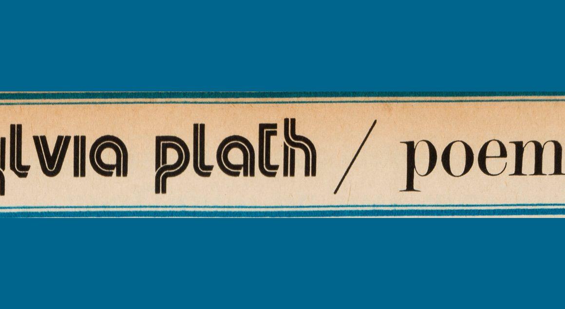 Sylvia Plath: Poemas
